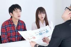 1文字の修正で1万円!?