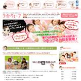 長野県で20万件以上の施術実績!女性専用の脱毛サロンライトウェーブ様