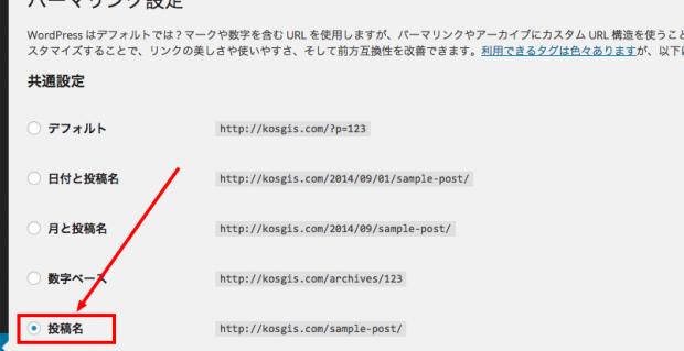 screenshot_permalink_140901
